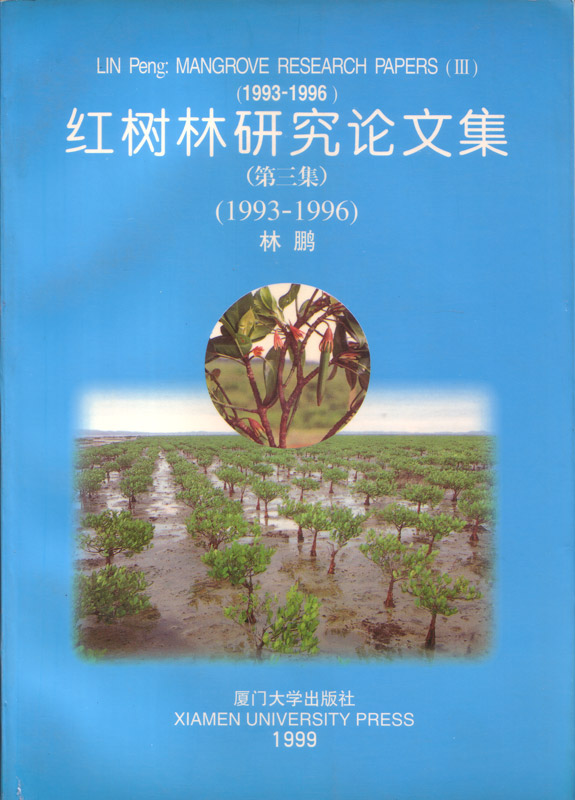 Mangrove Research Papers III (1993-1996)